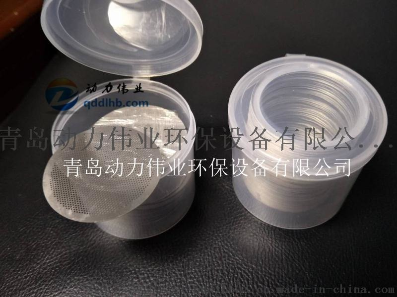 低濃度煙塵採樣頭配件專用鋁箔圈71461985
