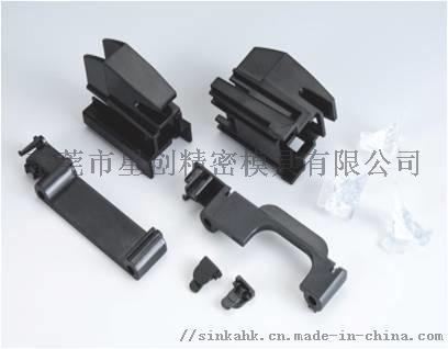 5G电子产品塑胶配咖啡机塑胶配件826570125