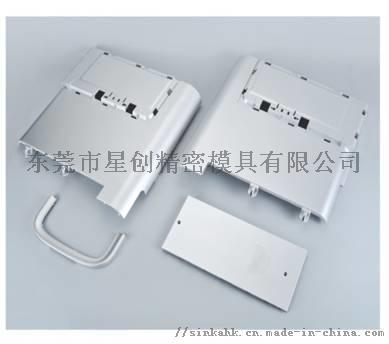 5G电子产品塑胶配咖啡机塑胶配件826570115