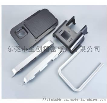 5G电子产品塑胶配咖啡机塑胶配件826570105