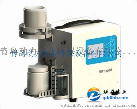 DL-C60型攜帶型水樣抽濾器 現場抽濾裝置69431805