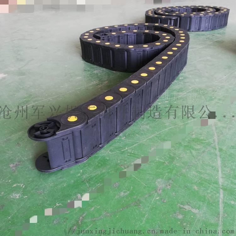 H65系列防尘密封 防铁屑 全封闭塑料拖链 坦克链821185632