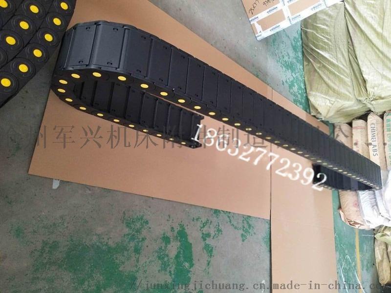 H65系列防尘密封 防铁屑 全封闭塑料拖链 坦克链821185622