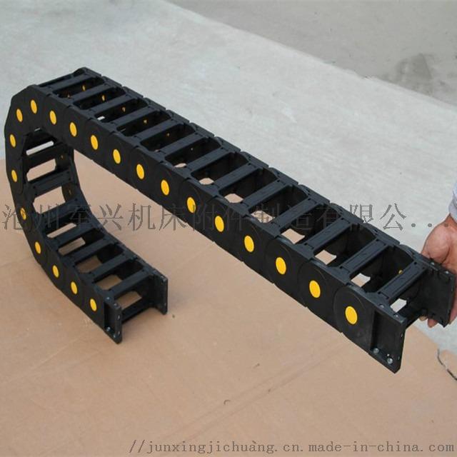 尼龙拖链详细展示 塑料坦克链耐磨不塌腰穿线保护拖链820604982
