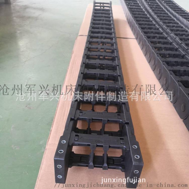 立体仓库用穿线塑料拖链 拆装方便运行速度快 无噪音102888042