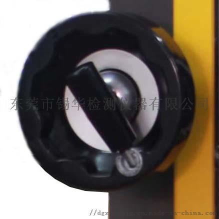 401A开炼机微调手轮.jpg
