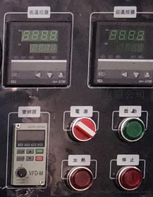 401B电加热开炼机操作面板.png