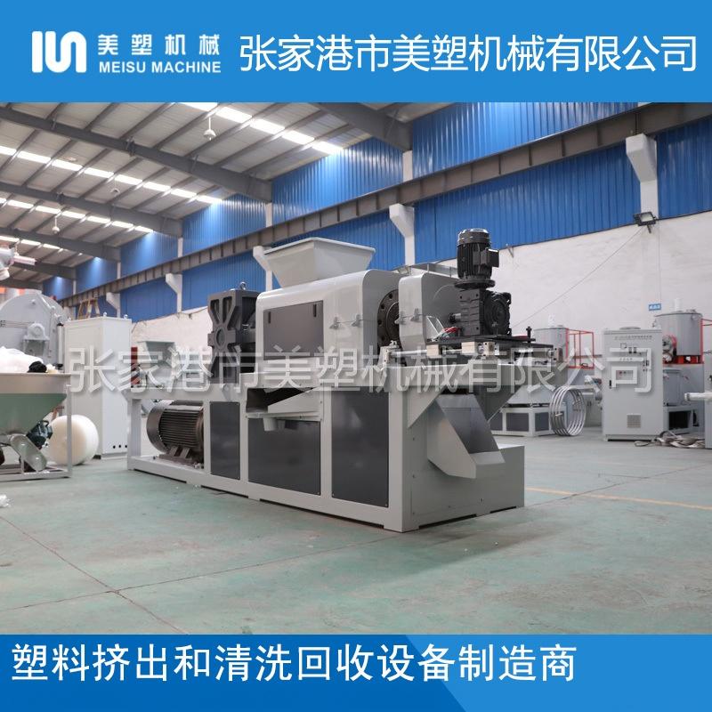 MS-型PP编织袋-纸厂料挤干切粒机_800x800.jpg