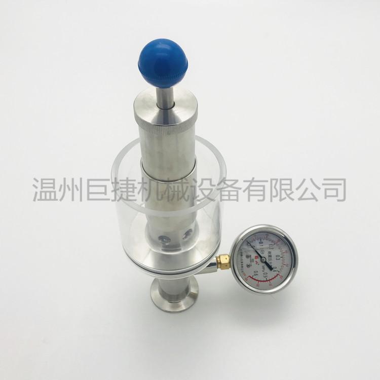 水封式排氣閥 發酵罐水封排氣閥 衛生級不銹鋼排氣閥103437855