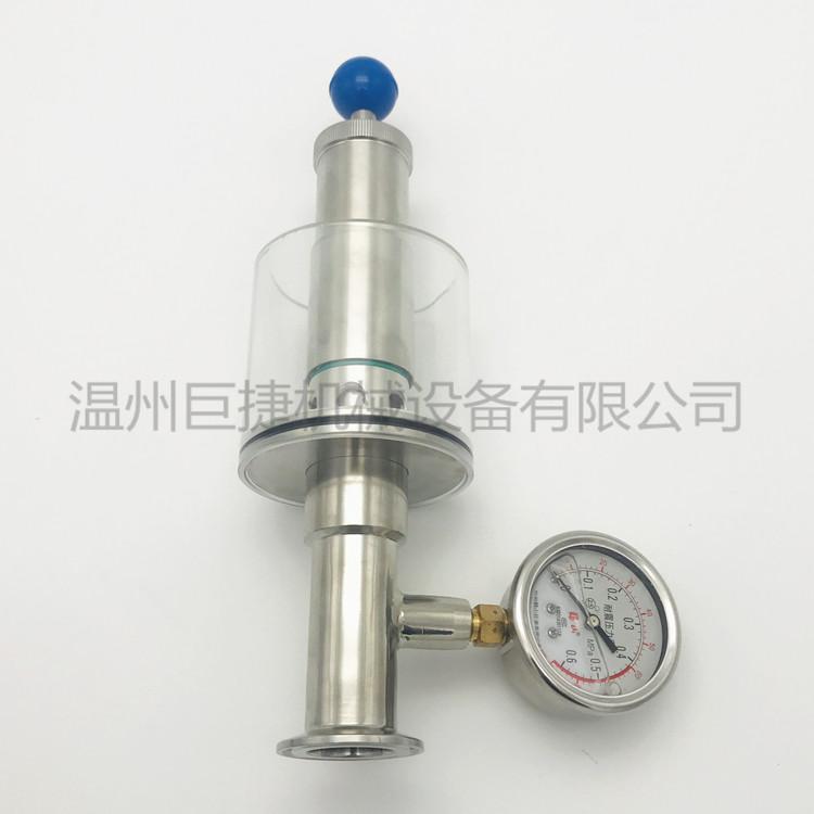 水封式排氣閥 發酵罐水封排氣閥 衛生級不銹鋼排氣閥103437845