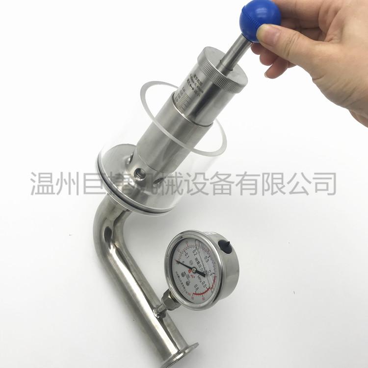 水封式排氣閥 發酵罐水封排氣閥 衛生級不銹鋼排氣閥103437825