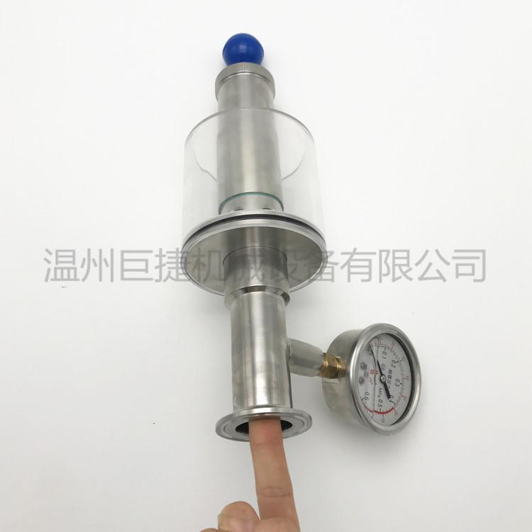 水封式排氣閥 發酵罐水封排氣閥 衛生級不銹鋼排氣閥103437785