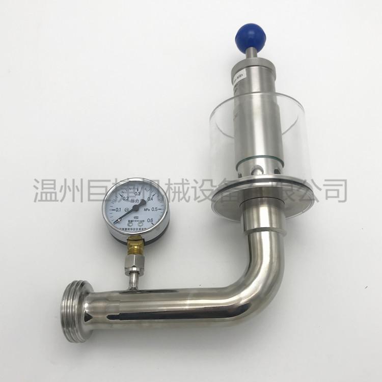 水封式排氣閥 發酵罐水封排氣閥 衛生級不銹鋼排氣閥103437775