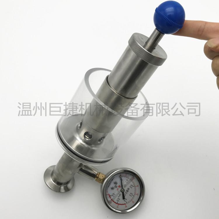 水封式排氣閥 發酵罐水封排氣閥 衛生級不銹鋼排氣閥103437795