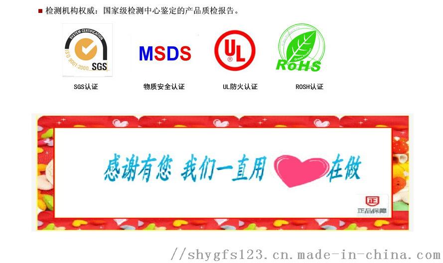 注塑級塑料花LDPE PE-M1850A 高溶指塗覆級PE100991335