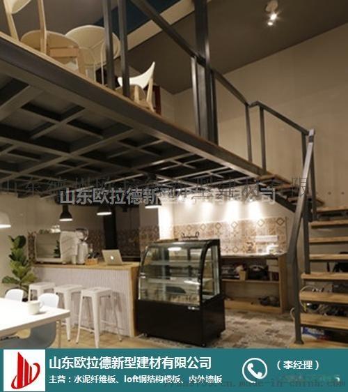 山东欧拉德厂家供应Loft阁楼板-钢结构楼板821517652