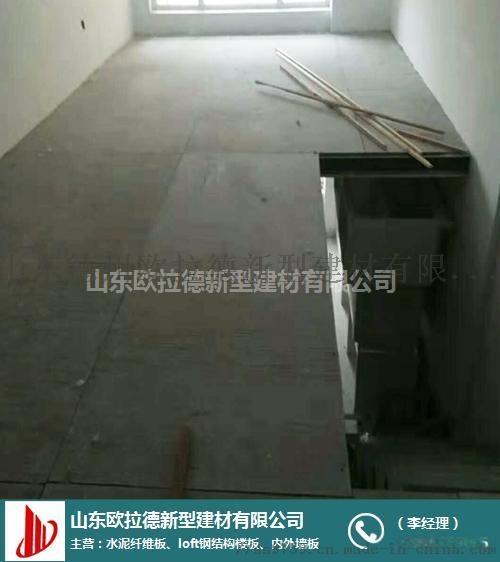山东欧拉德厂家供应Loft阁楼板-钢结构楼板821517622