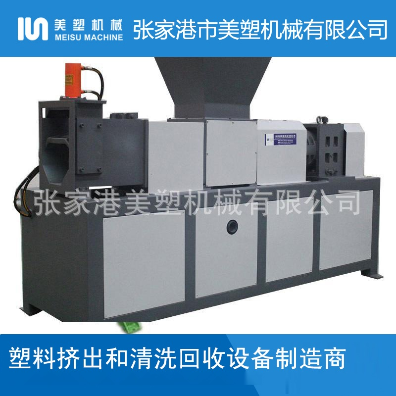 MEISU-美塑机械-PE薄膜编织袋脱水拧干机-螺杆式强力挤水机设备_6800x800.jpg