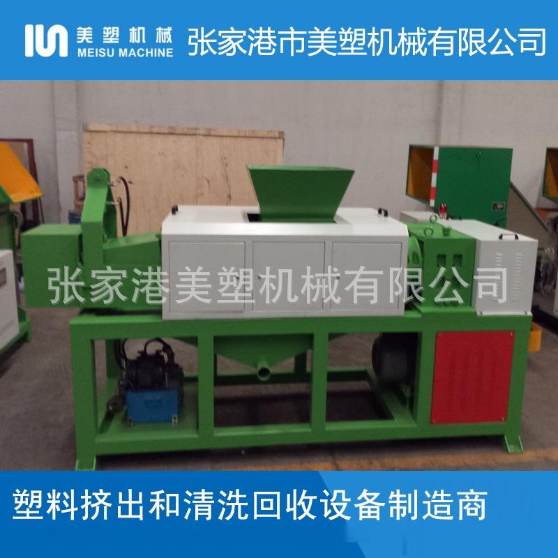 PE-膜专用挤干机-进口美废薄膜挤干脱水机-HDPE塑料薄膜挤干机_2800x800.jpg