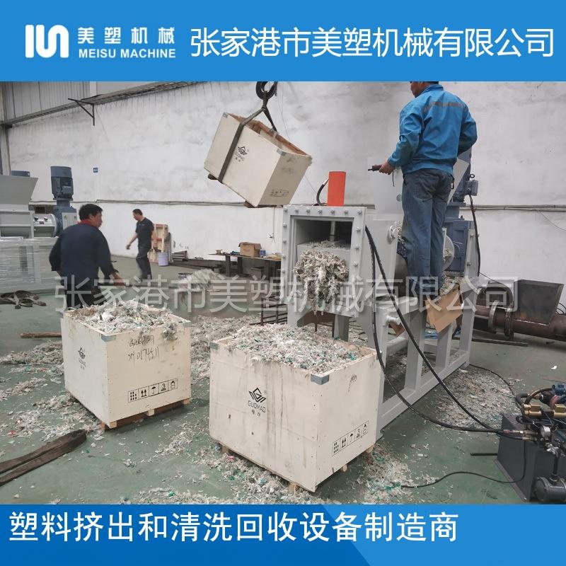 PE薄膜带水料拧干机-高产节能薄膜挤水机_800x800.jpg