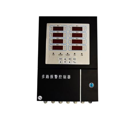 西安固定式可燃氣體檢測儀|天然氣檢漏儀103542705