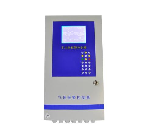 西安固定式可燃氣體檢測儀|天然氣檢漏儀103542775