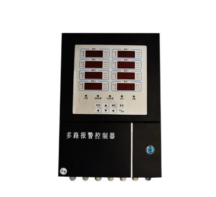 西安固定式可燃氣體檢測儀|天然氣檢漏儀827637775