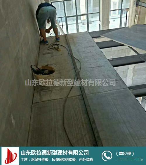 山东欧拉德厂家供应Loft阁楼板-钢结构楼板103450842