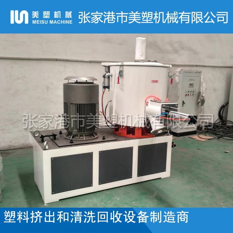 小型实验室-L三元锂电池材料混合机_2800x800.jpg
