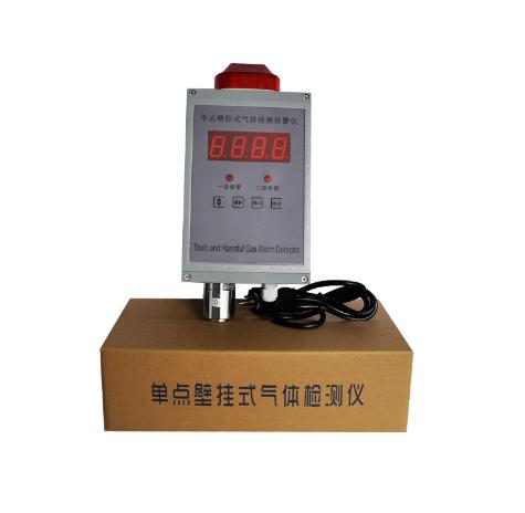 可燃氣體檢測儀|西安固定式天然氣報警器103559145