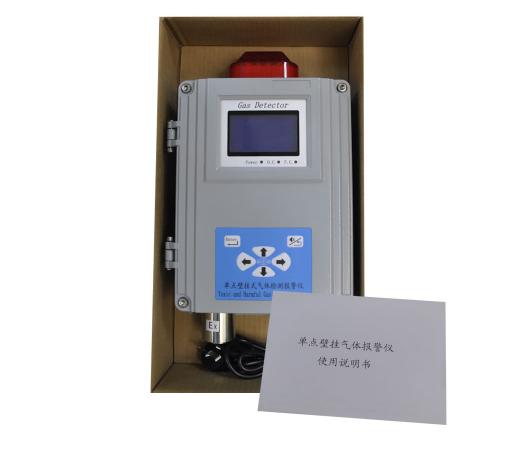 可燃氣體檢測儀|西安固定式天然氣報警器103559155