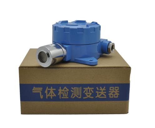 可燃氣體檢測儀|西安固定式天然氣報警器103559065