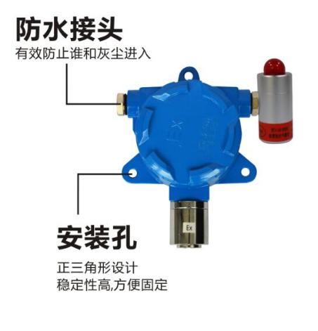 可燃氣體檢測儀|西安固定式天然氣報警器103559075