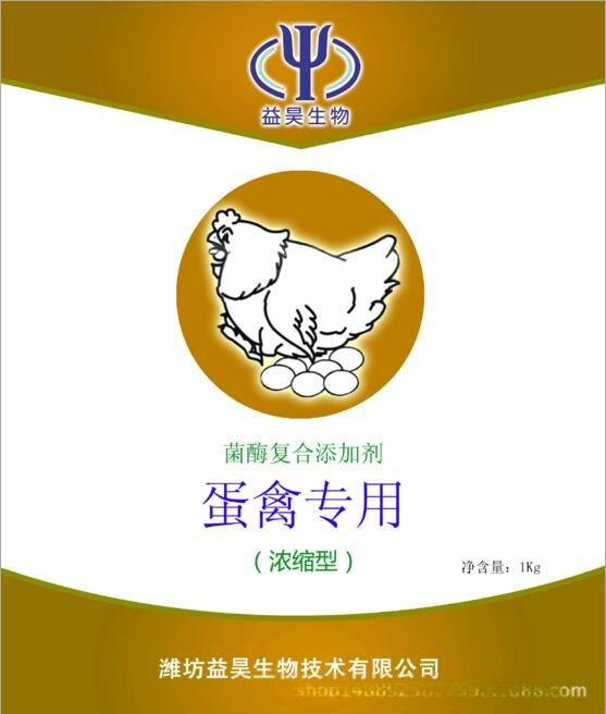 肉禽複合菌廠家 肉雞益生菌生產廠812169182