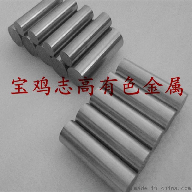 46164E1F75214FFC54C11E187CE4CC03_副本.jpg