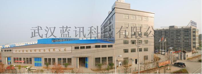 不锈钢激光切割机厂家 激光金属切割机厂家103632502