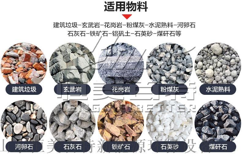 轮胎式建筑垃圾处理设备,玄武岩破碎机生产线配置103733332