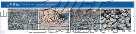 建筑垃圾破碎站 矿山破碎生产线 移动式破碎站72175202