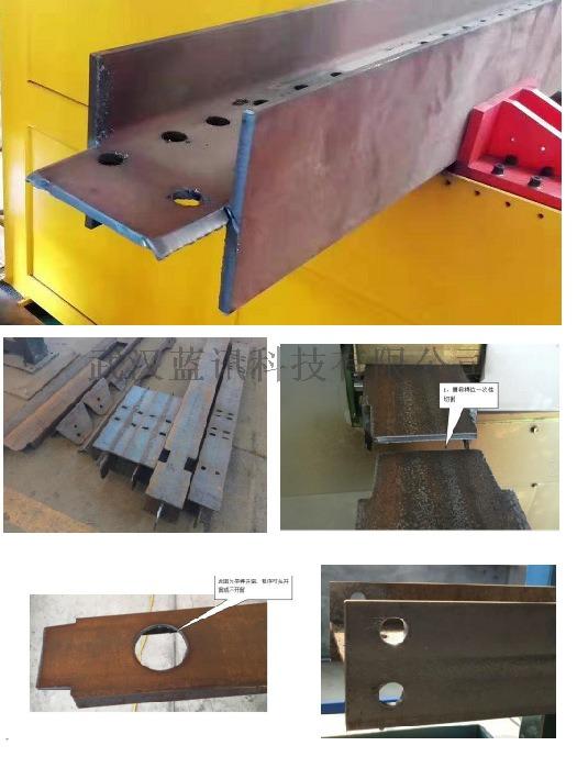 h型钢产品展示.jpg