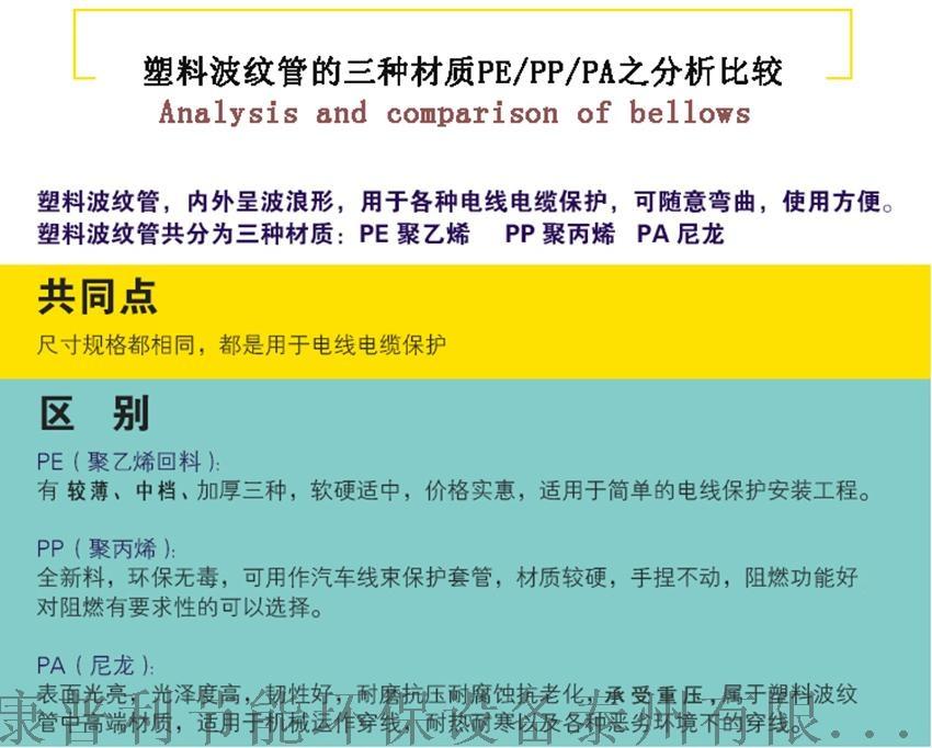 PP详情页无水印全_011_13.jpg