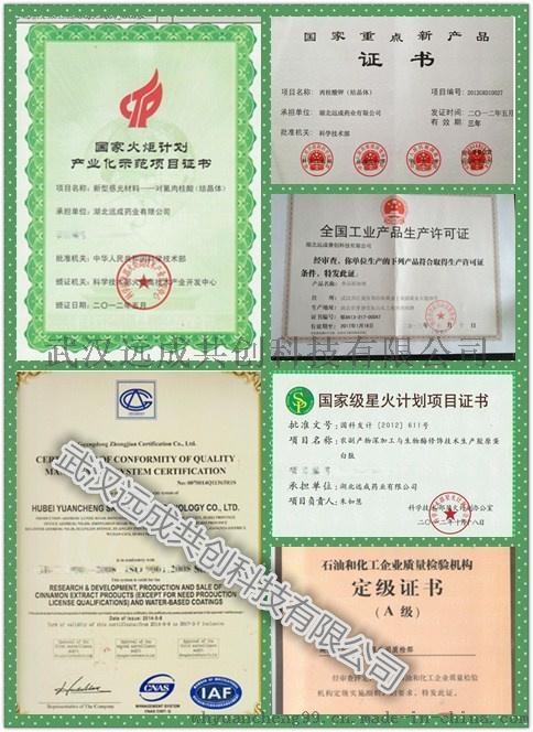 1-氯甲基萘厂家|86-52-2现货供应69742715