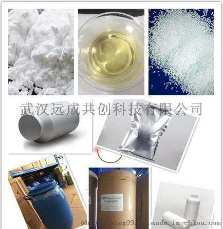 1-氯甲基萘厂家|86-52-2现货供应69742705