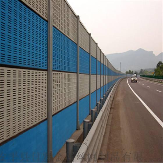 湖北声屏障厂家  、公路声屏障、隔音降噪隔音屏822241722