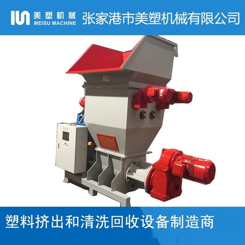 ESP泡沫回收机设备-MS-LY-型塑料泡沫冷压机挤压造粒机厂家_1800x800.jpg