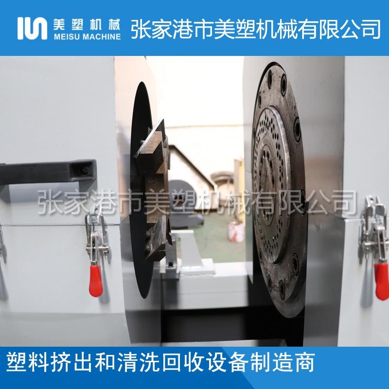 MS-型PP编织袋-纸厂料挤干切粒机_4800x800.jpg