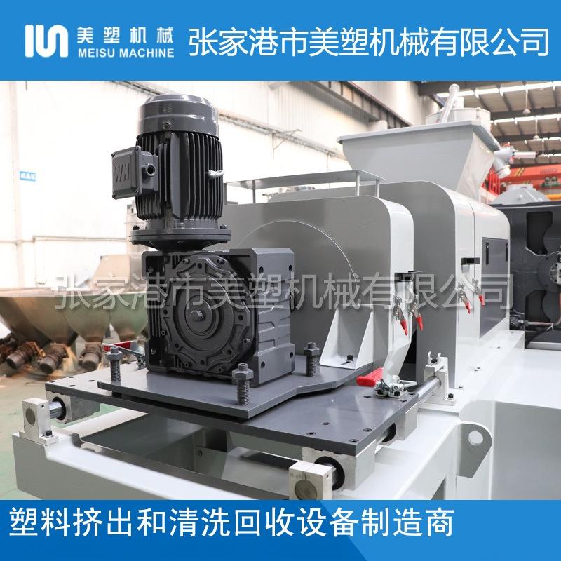 MS-型PP编织袋-纸厂料挤干切粒机_5800x800.jpg