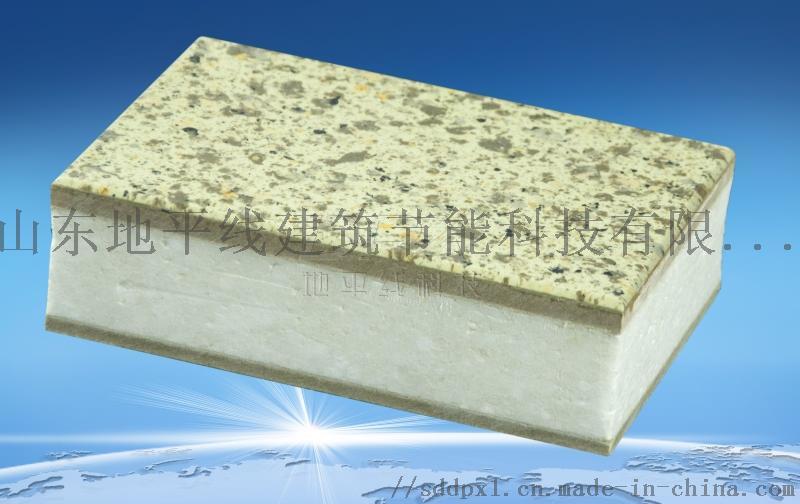外墙保温装饰一体板无味道822089382