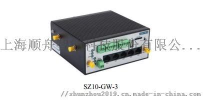 武漢機房動力環境監控公司報價 能耗監控系統多少錢103925415