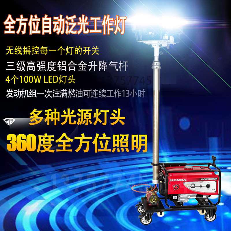 隆业供应-施工移动照明车103923175
