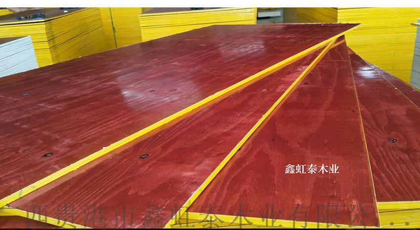 建築模板廠家【建築模板】1830-915mm模板103841145